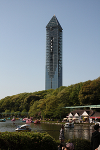 100425_HigashiyamaZoo_tower.jpg