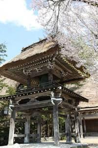 100429_Shirakawago_gate.jpg