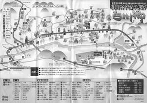 100429_Shirakawago_guidemap.jpg