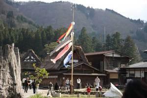 100429_Shirakawago_koinobor.jpg