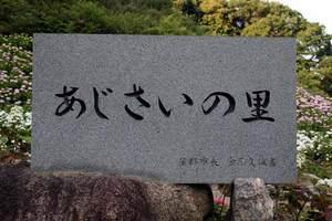 100612_Ajisainosato_sekihi.jpg