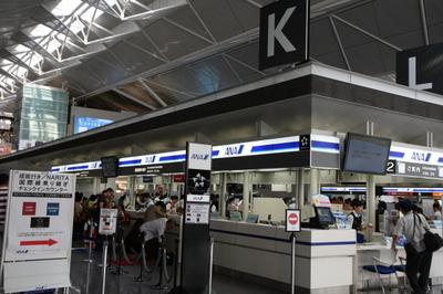 100730_31_departure_nagoya_airport.JPG