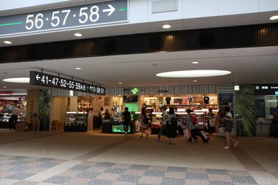 100730_31_departure_nagoya_airport_02.JPG