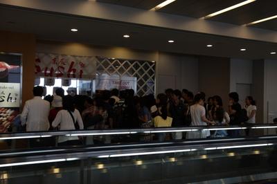100730_31_departure_nagoya_airport_03.JPG