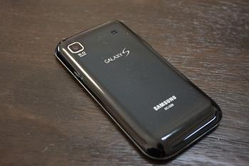 110615_SmartPhone_01.JPG
