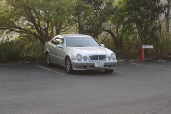 110502_Kyoto_Sanzenin_08_02.jpg