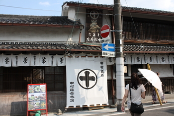 110815_Kyoto_Byoudouin_04.JPG