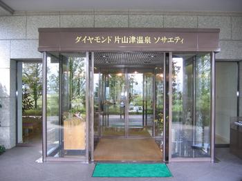 061008_Kanazawa_02.JPG