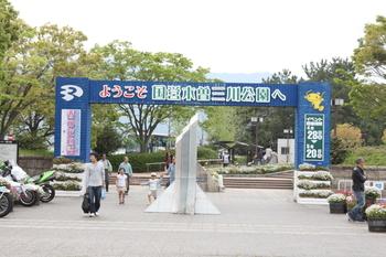 120429_NabananoSato_11.JPG