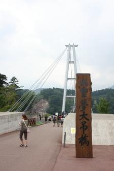 120723_Kyuusyuu_03.JPG