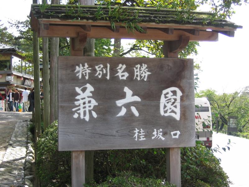 http://www.ndid.net/blog_ndid/image/061008_Kanazawa_03.JPG