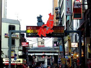 070106_okonomimura.jpg