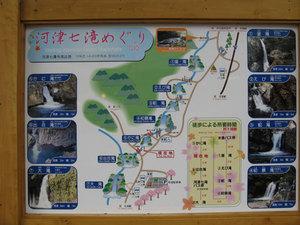 080720_izu_taki_list.jpg