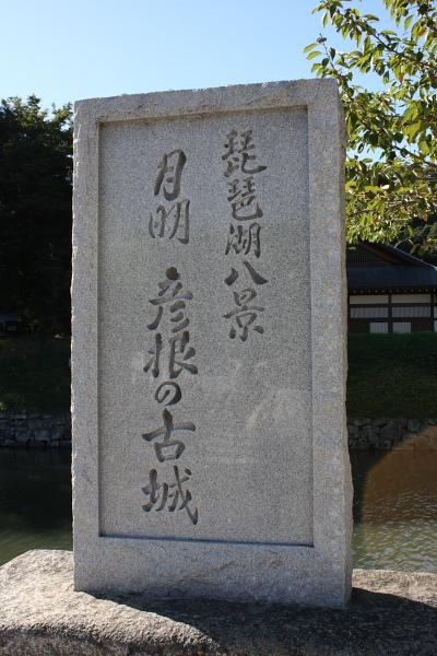 http://www.ndid.net/blog_ndid/image/100925_Hikone_Ryuoh_Hikone-castle.JPG