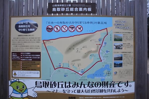 http://www.ndid.net/blog_ndid/image/101113_14_Tottori_01.JPG