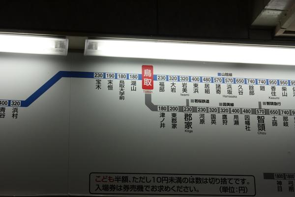 http://www.ndid.net/blog_ndid/image/101113_14_Tottori_05.JPG