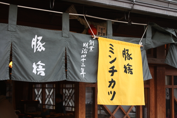 http://www.ndid.net/blog_ndid/image/110226_Ise_06.JPG