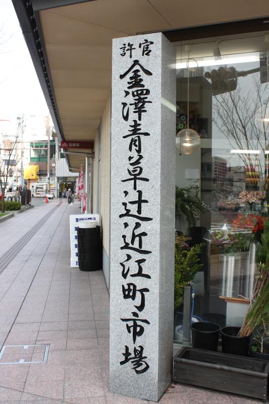 http://www.ndid.net/blog_ndid/image/120415_Kanazawa_02.JPG