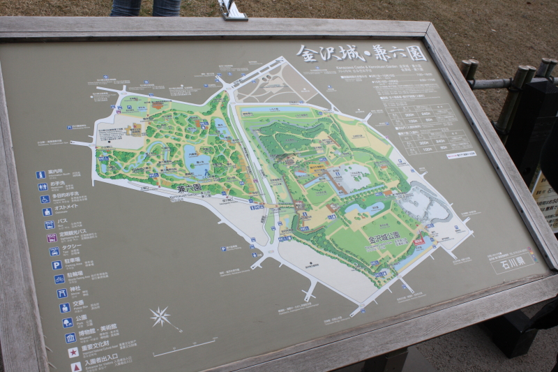 http://www.ndid.net/blog_ndid/image/120415_Kanazawa_04.JPG