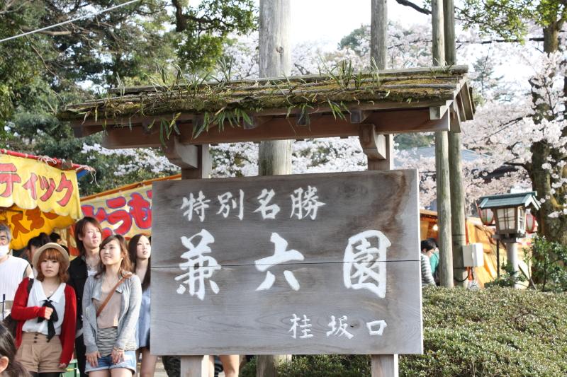 http://www.ndid.net/blog_ndid/image/120415_Kanazawa_09.JPG