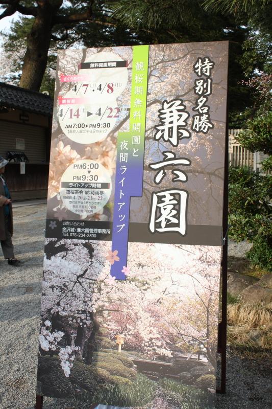 http://www.ndid.net/blog_ndid/image/120415_Kanazawa_12.JPG