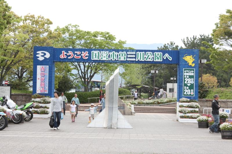 http://www.ndid.net/blog_ndid/image/120429_NabananoSato_11.JPG