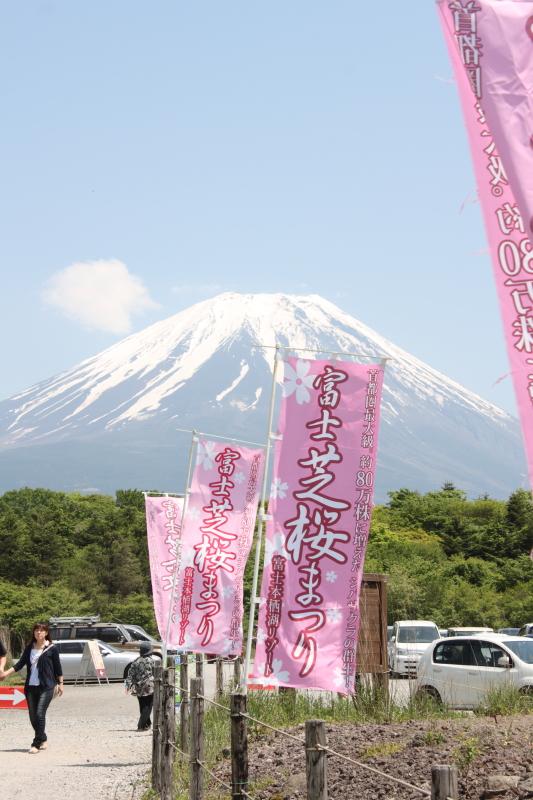 http://www.ndid.net/blog_ndid/image/120527_Fuji_02.JPG