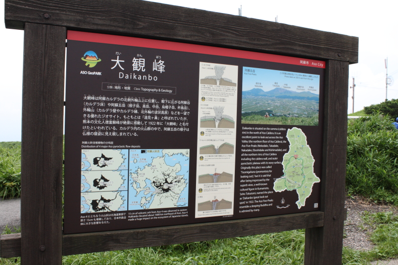 http://www.ndid.net/blog_ndid/image/120722_Kyuusyuu_01.JPG