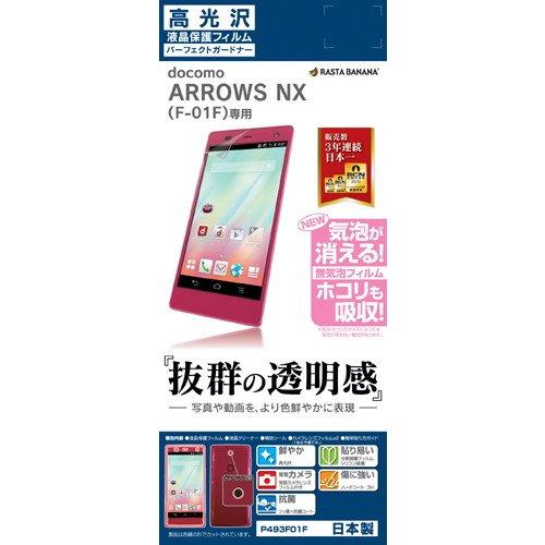 http://www.ndid.net/blog_ndid/image/150201_OLD_smartPhone.jpg