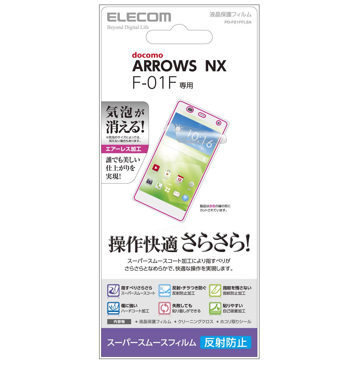 http://www.ndid.net/blog_ndid/image/150201_smartPhone.jpg