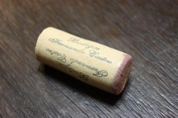 121013_Baron de Lestac Bordeaux Rouge_02.JPG